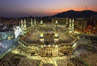 فنادق فى مكة المكرمة
